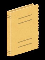 バインダーのイラスト(黄色)