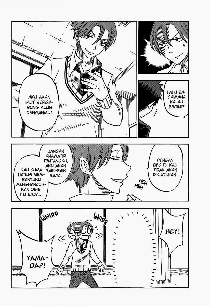 Dilarang COPAS - situs resmi  - Komik yamada kun 7 nin no majo 069 - dia benar-benar bodoh 70 Indonesia yamada kun 7 nin no majo 069 - dia benar-benar bodoh Terbaru 9|Baca Manga Komik Indonesia|