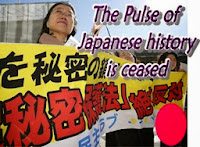 http://momloveu.digiweb.jp/pulse-of-japanese-history-ceased-ip5/