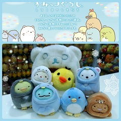 2017 North Pole Sumikko Gurashi Collection