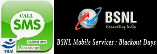 bsnl-mobile-blackout-days