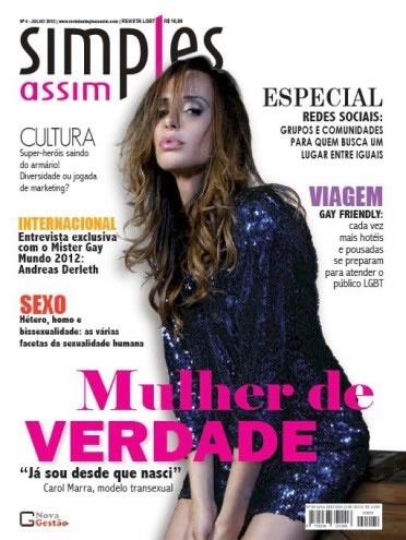 Carol Marra é capa da revista LGBT 'Simples Assim' (Foto: Divulgação)