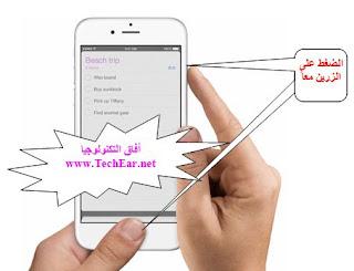 apple-screenshot