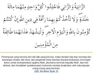 Hindari Zina dan Pergaulan Bebas - Agama Islam | Kumpulan ...