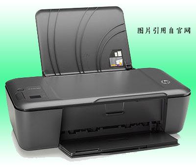 [Image: HP Deskjet 2000 Printer - J210 series]