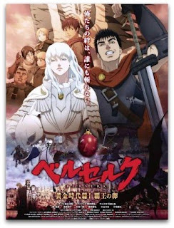 Movie Berserk Ougon Jidaihen I: Haou no Tamago