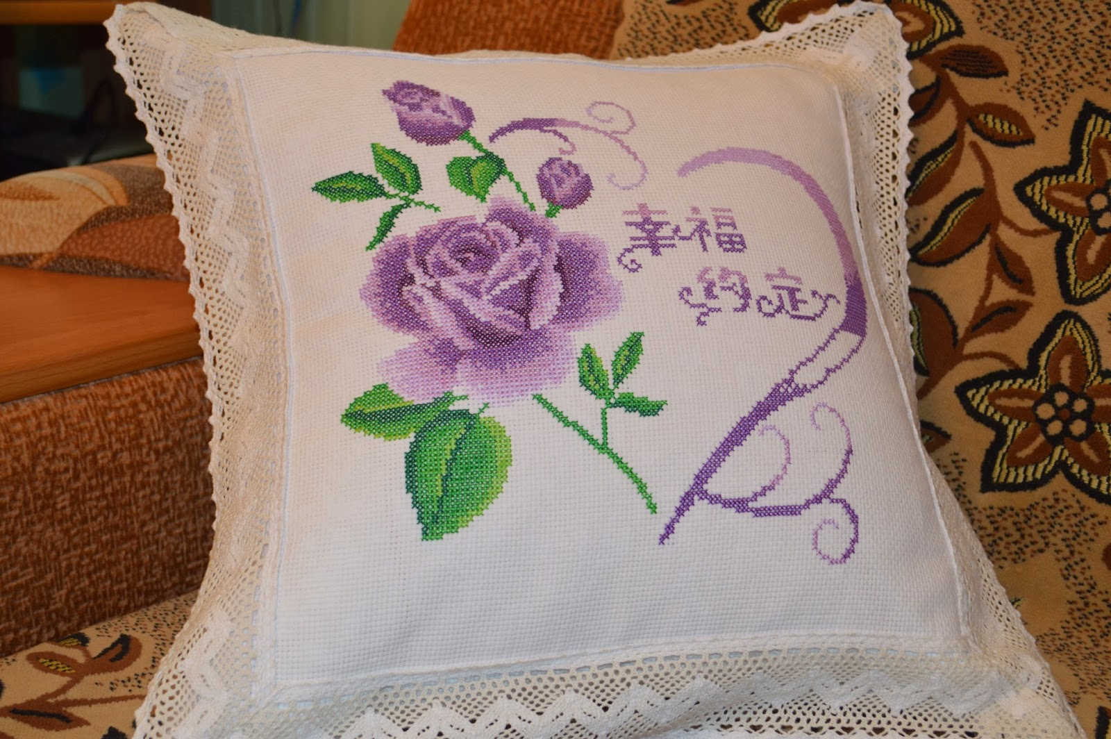 Купить именную подушку с вышивкой на 72