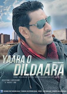 Punjabi movie yaara o dildaara harbhajan maan full mp3 songs download