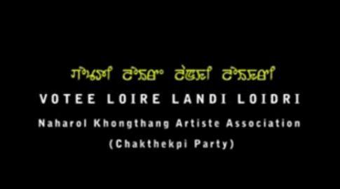 Votee Loire Laandi Loidri - Full Manipuri Shumang Leela