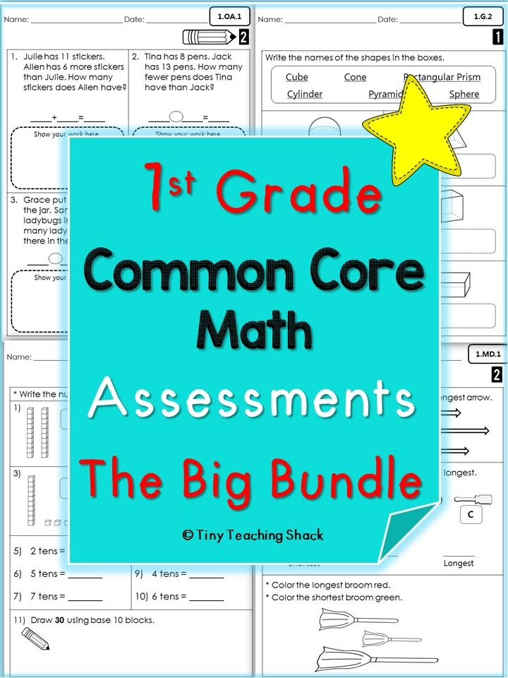 Tiny Teaching Shack: First Grade Common Core Math Assessments