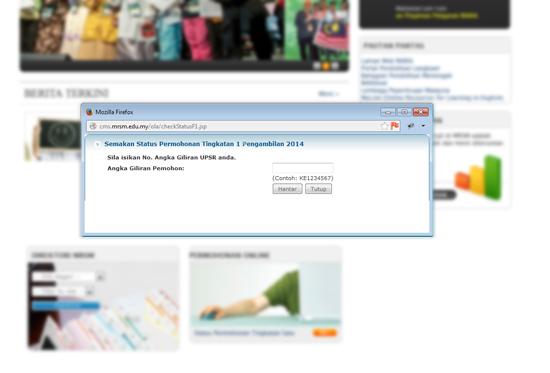 Portal semakan kemasukan ke Tingkatan 1 MRSM 2014