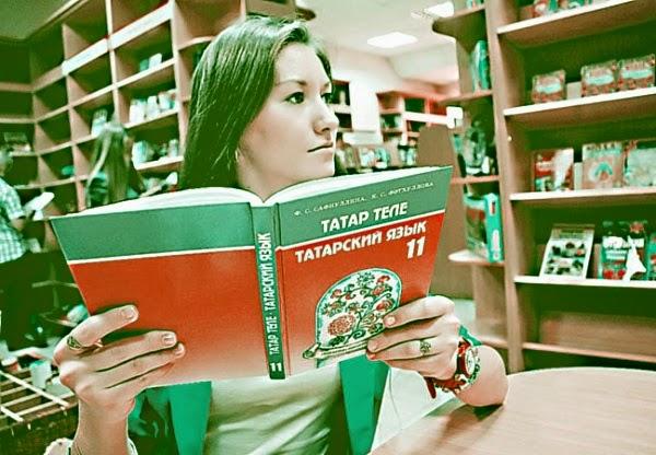 Татарский язык будет иметь свой сертификат