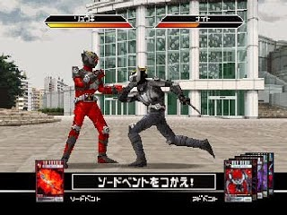 kamen rider ryuki PS1 tanpa emulator
