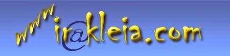 www.irakleia.com