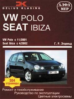 manuales de taller automotriz gratis rh todos losmanuales automotrices blogspot com descargar manual de taller seat ibiza 2002 Seat Ibiza 1999