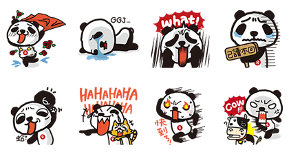 Rakuten Lucky Panda - Your life free download