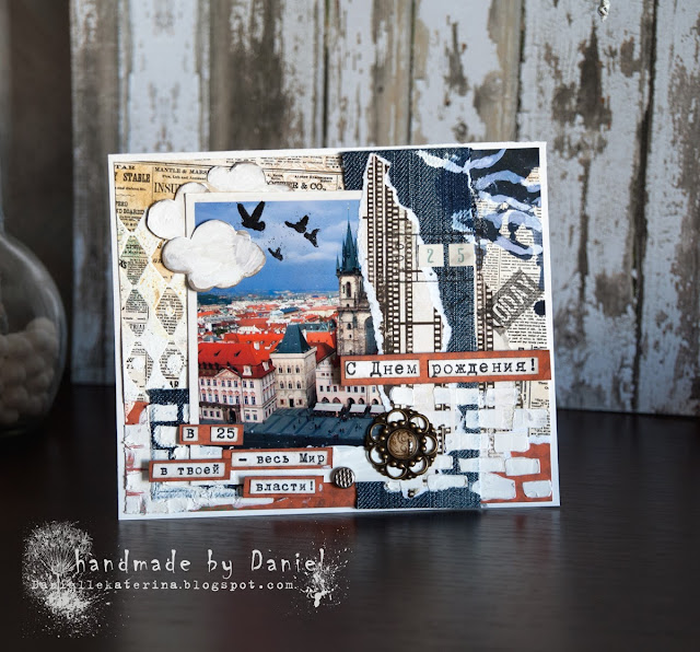 открытка на 25 лет + ручная работа + тектурная паста