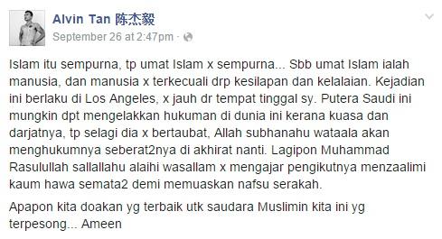 """Komen """"Islamik"""" Alvin Tan"""