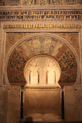 Mihrab of the Mosque of Córdoba in Spain
