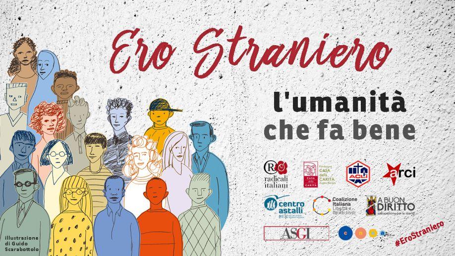 """Campagna """"Ero Straniero"""""""