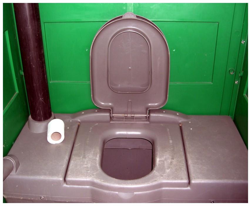 United Portable Toilet : Portable potty toilets