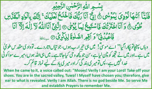 Daily Quran
