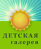 http://yellowchickens.blogspot.ru/2015/05/8.html