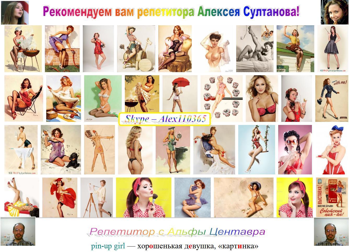 Спермоглоталки с переводом 3 фотография