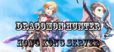Dragomon Hunter - registration guide for Hong Kong server