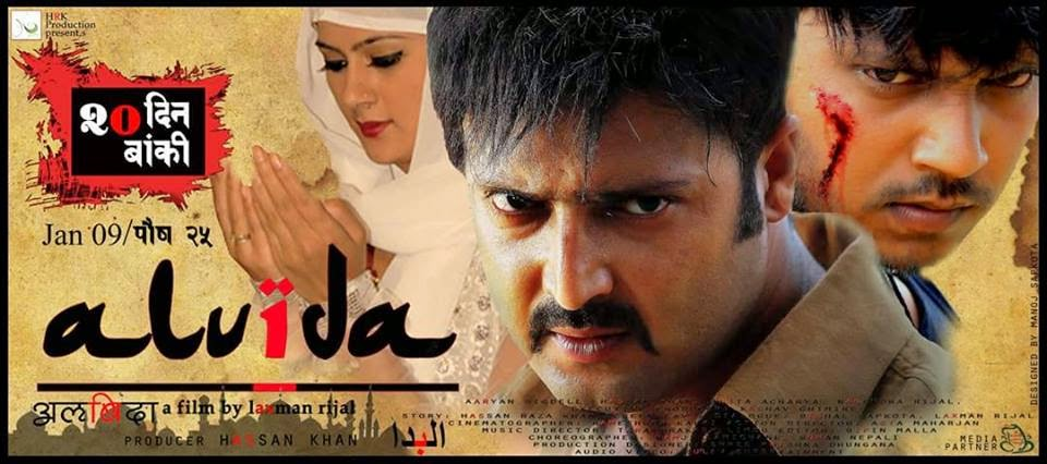 Alvida movie poster