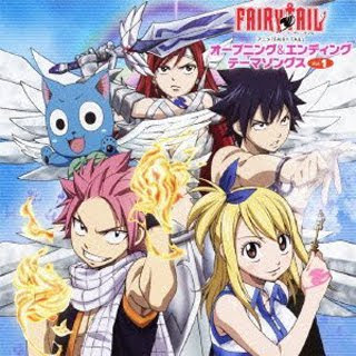 Fairy Tail OP ED Theme Songs Vol.1