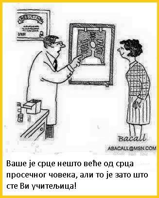 Учитељево је срце велико