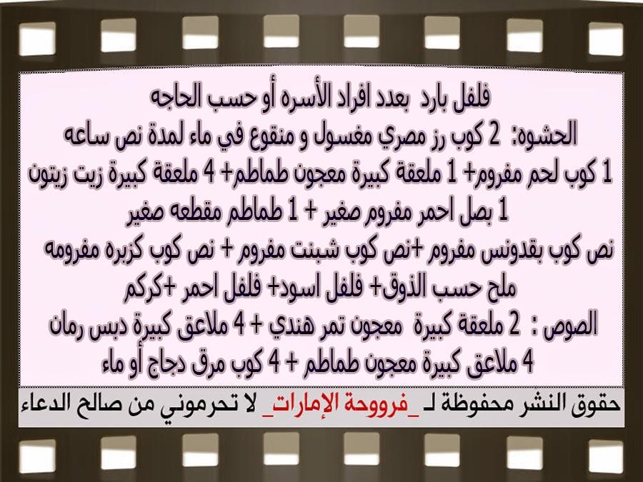 http://1.bp.blogspot.com/-lL0K80esZug/VUDaAkvaU6I/AAAAAAAALho/SxMNjoGZp-o/s1600/3.jpg