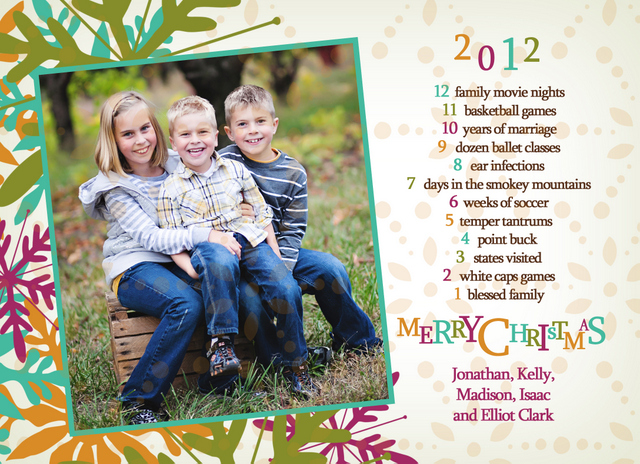 year in review christmas card perilight graphics - Year In Review Christmas Card