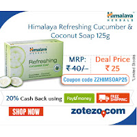 Himalaya Refreshing Cucumber & Coconut Soap of 125gm & Rs. 5 Cashback at Rs. 25 Via Zotezo