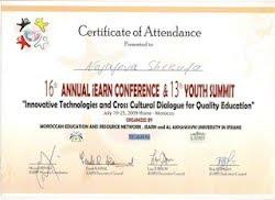 Morocco conferance certificate