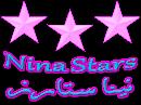 نينا ستارز Nina Stars