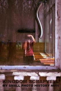 фотопроект отражение