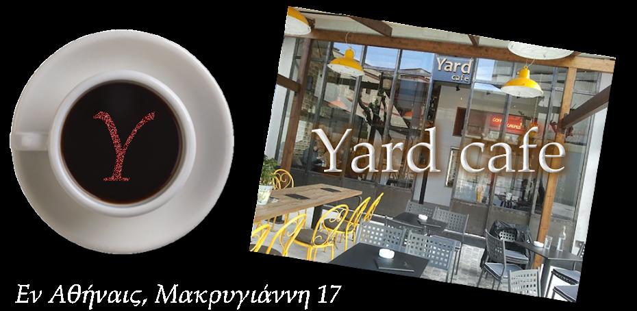 Yard Cafe - Makrygianni 17, Acropolis