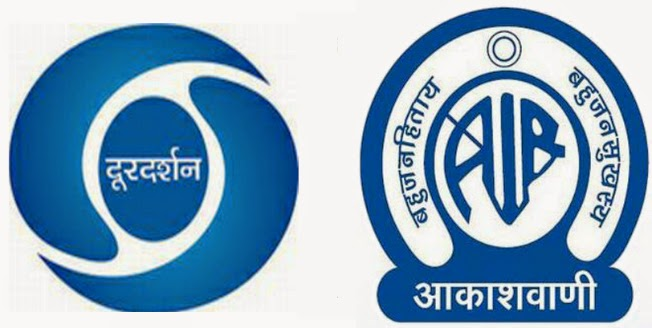 Prasar Bharati Doordarshan Recruitment 2015