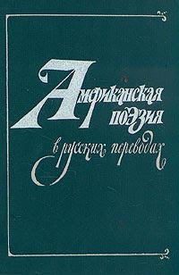 Неруда Пабло  Википедия