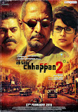Ashutosh Rana, Nana Patekar and Gul Panag in Ab Tak Chhappan 2 movie Poster