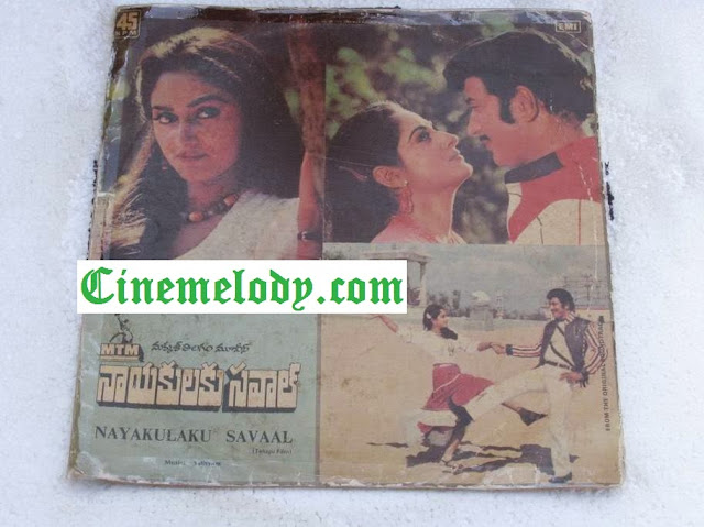 Nayakulaku Savaal Telugu Mp3 Songs Free  Download  1984