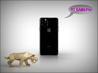 3D Cameras iPhone 11