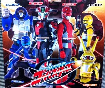 Tokumei Sentai Gobuster (team)