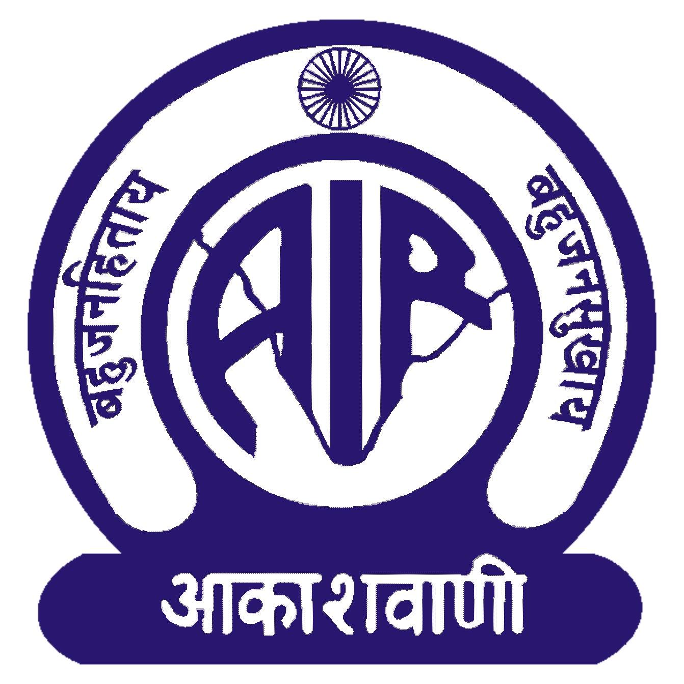 http://1.bp.blogspot.com/-lNHJ2rcqz9U/TuN940CITQI/AAAAAAAADpA/XhaAbi2EFh4/s1600/all-india-radio-logo.jpg