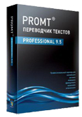 uk Promt Professional 9.5 (9.0.514) Crack pk