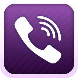 شرح طريقة  تشغيل الفايبر للبلاك بيري Viber For Blackberry