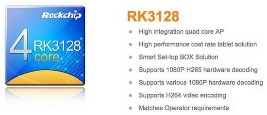 rk312x tv box