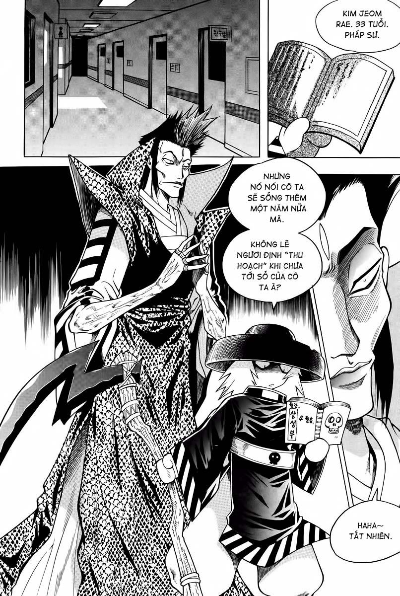 GWISIN BYEOLGOK - Bí kíp của quỷ chap 25 - Trang 4
